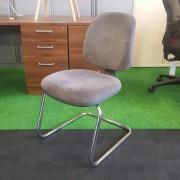 Velvet Fabric Meeting Chair