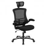 Black mesh operator chair lumbar support