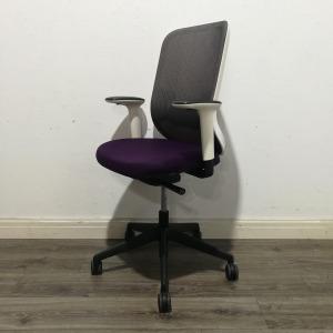 Used Orangebox Do Mesh Office Chair, Lumbar Support, Purple / White